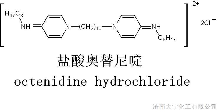 n-苄基-4-哌啶甲酸甲酯&nbsp