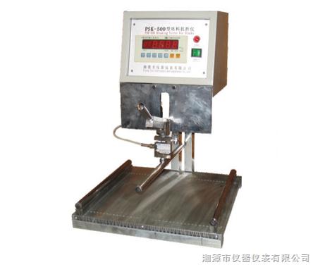 湘科仪器PSK/DPK数显式坯料抗折仪/数显式电动坯料抗折仪