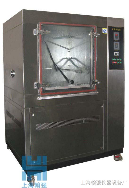 厨房电器 厨具 设备 547_800 竖版 竖屏