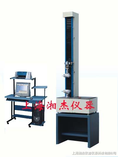 复合材料拉力测试仪