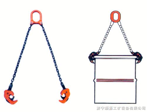油桶吊具 油桶 吊具