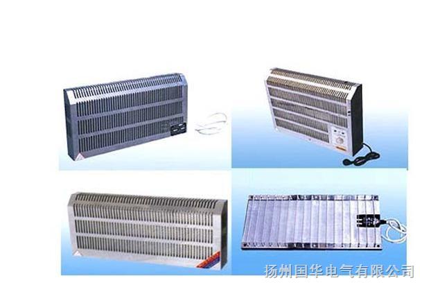 温控加热器_全自动温控加热器