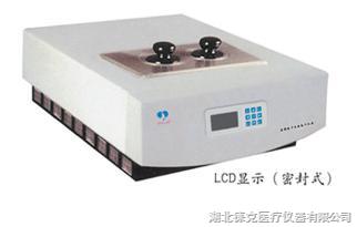 PPCT-2B 超声波快速脱水机(图)