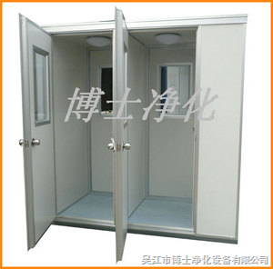智能风淋房 移动式连体风淋室