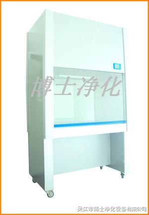 BHC-1300ⅡA/B2、B3生物安全柜