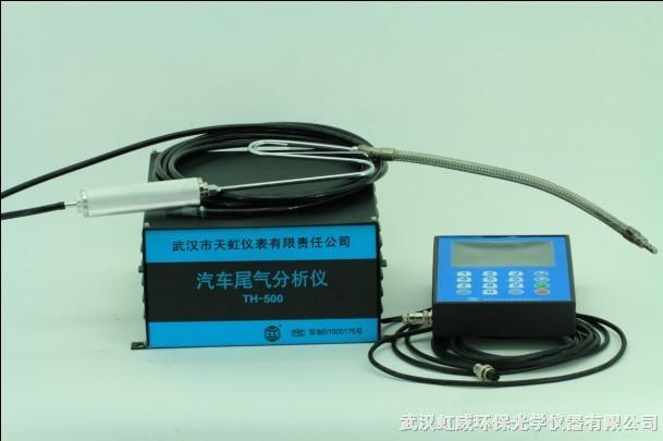 th-500汽车尾气分析仪