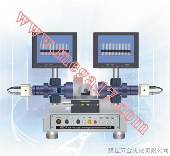 多视角平整度|东莞多视角平整度生产商|平整度频检测仪