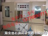 海安石油仪器生产厂家