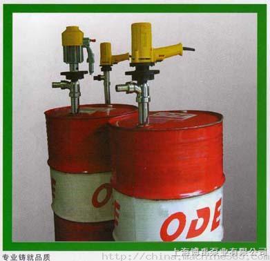 插桶泵 电动抽油泵 电动油桶泵sb-3-1