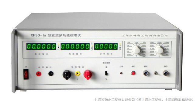 阿仪网 常用仪表 电力仪表  电压电流校准仪  上海双特电工仪器有限