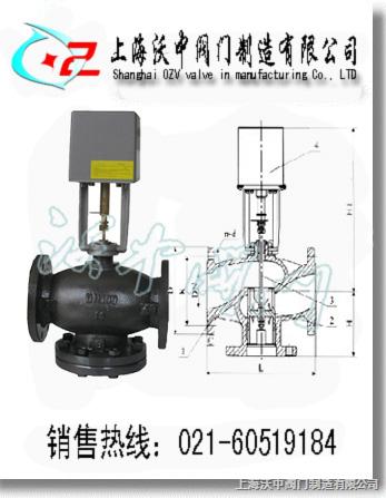 vb7000比例积分电动调节阀,电动比例调节阀图片