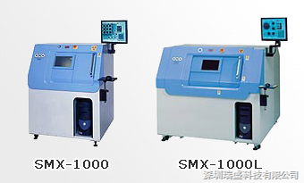 无损检测 SMX-1000