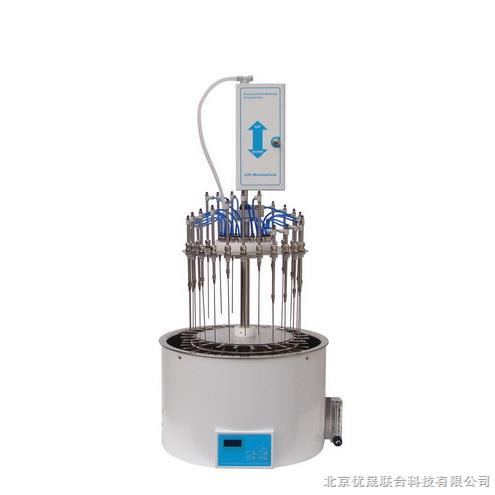 自动升降圆形水浴氮吹仪@公司新闻