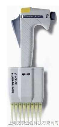德国Brand 8道移液器