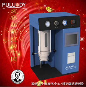 颗粒计数器 油液颗粒度分析仪