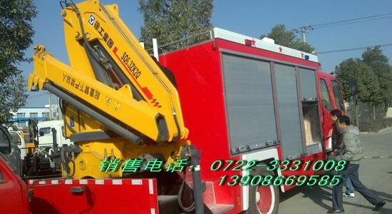 依维柯 通讯指挥消防 车 湖北江南专用特种汽车高清图片