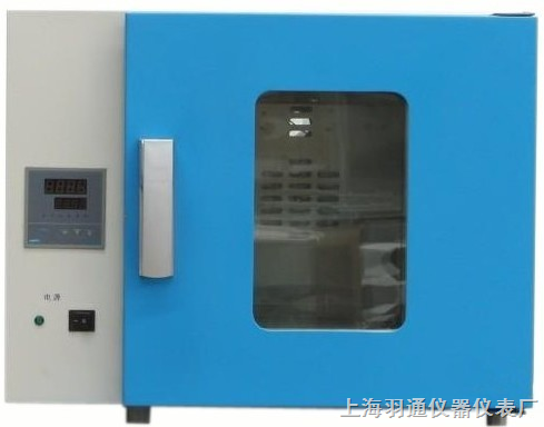 干燥箱 250度精密�_式鼓�L干燥箱 精密烘箱 精密恒�叵�