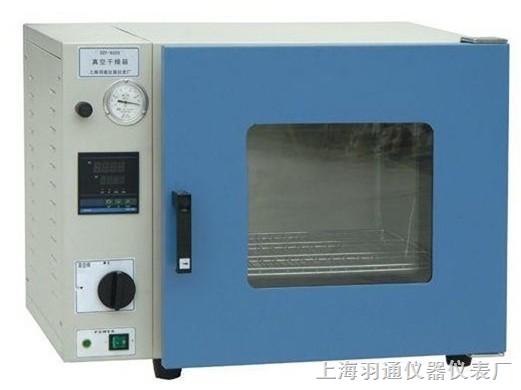干燥箱 真空干燥箱 烘箱 真空箱 真空烘箱