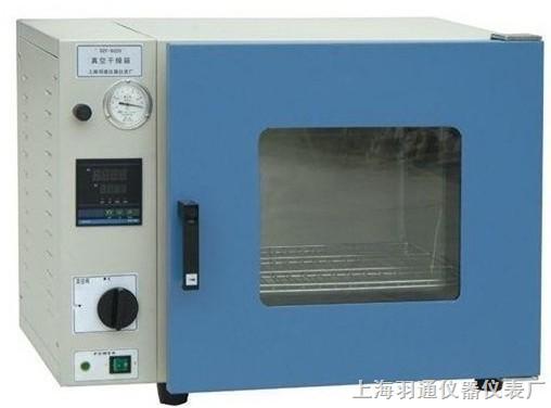 真空干燥箱 烘箱 真空箱 上海真空烘箱