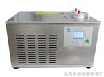 YT-510A石油产品凝点测定仪(可扩展至冷滤点倾点浊点)羽通仪器