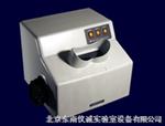 上海精科WFH-203B暗箱式三用紫外分析仪 西安办事处