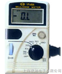 YF-508,数字毫欧姆表,YF508