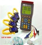 三相电力分析仪,TES-3600