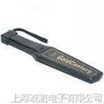手持式金属探测器,金属探测仪,TX-1001B,TX1001B