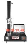 薄膜拉力试验机_薄膜拉力试验机厂家_薄膜拉力试验机性价比高