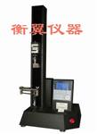 剥离试验机_剥离试验机图片_剥离试验机生产厂家_剥离强度试验机.