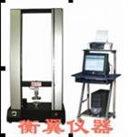 弹簧检测仪_弹性模量试验机价