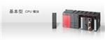 三菱PLC模块【FX1S-20MR-001】参数 现货 价格
