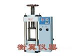 HY-(YE)混凝土压力试验机