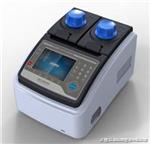 GE4831进口普通型基因扩增仪|pcr基因扩增仪价格
