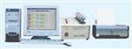 铜合金分析仪、铝合金分析仪、合金分析仪