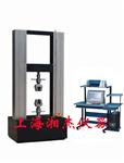 金属材料拉力机价格 金属材料拉力机批发 金属材料拉力机生产厂家