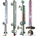 侧装式磁翻板液位计/远传磁防爆液位计/磁翻板液位变送器