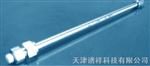 葡聚糖凝胶色谱柱G-10