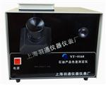 YT-0168石油产品色度测定仪 羽通仪器 石油仪器