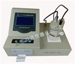 全自动微量水分测定仪 卡尔费休水分 羽通仪器