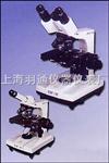 显微镜 双目生物显微镜 单目生物显微镜