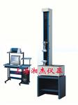 塑胶万能材料试验机
