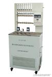 馏分燃料油氧化安定性测定仪