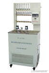 YT-0175A�s分燃料油氧化安定性�y定�x
