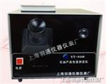 YT-0168石油�a品色度�x 羽通�x器 石油�x器