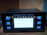 液晶显示流量积算仪/温压补偿流量积算仪/流量积算仪