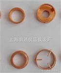 YT-4507配套上海羽通 �化�c�h套 肩�h �球定位圈