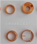 YT-4507配套上海羽通 软化点环套 肩环 钢球定位圈