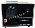 YT-0168柴油色度�xYT-0168