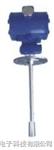 铠装式液位变送器
